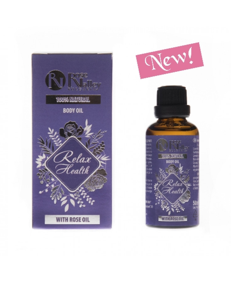 Bulgarian Body Oil Relax and Health